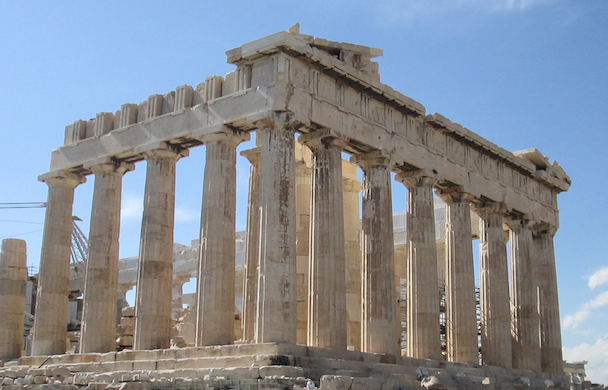 the significance of the parthenon essay Ancient greece - the parthenon  among these structures stood one of the most  famous, the parthenon  legal ownership of the parthenon marbles essay   the parthenon's importance in the world will be discussed through its history,.