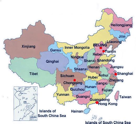 Map Of China Region.Maps